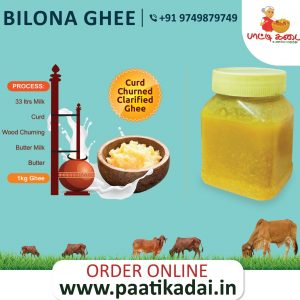Bilona Pure Cow ghee