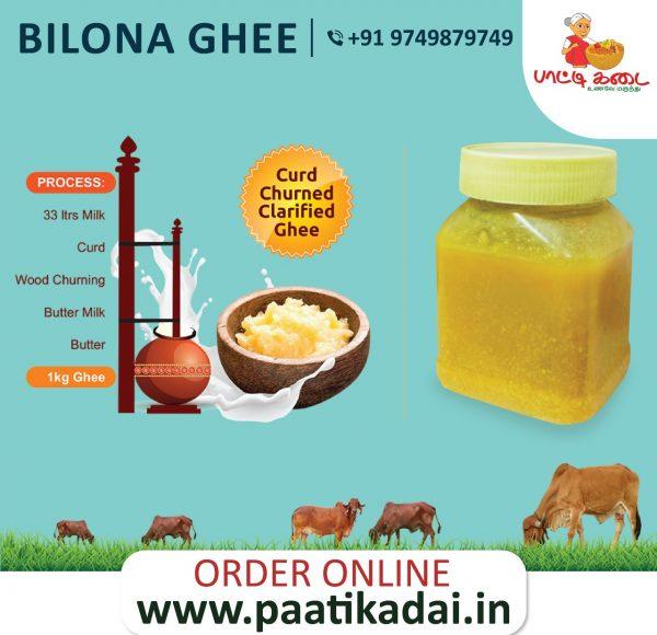 Bilona Pure Cow Ghee 1