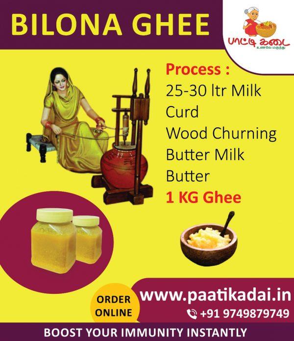 Bilona Pure Cow Ghee 3